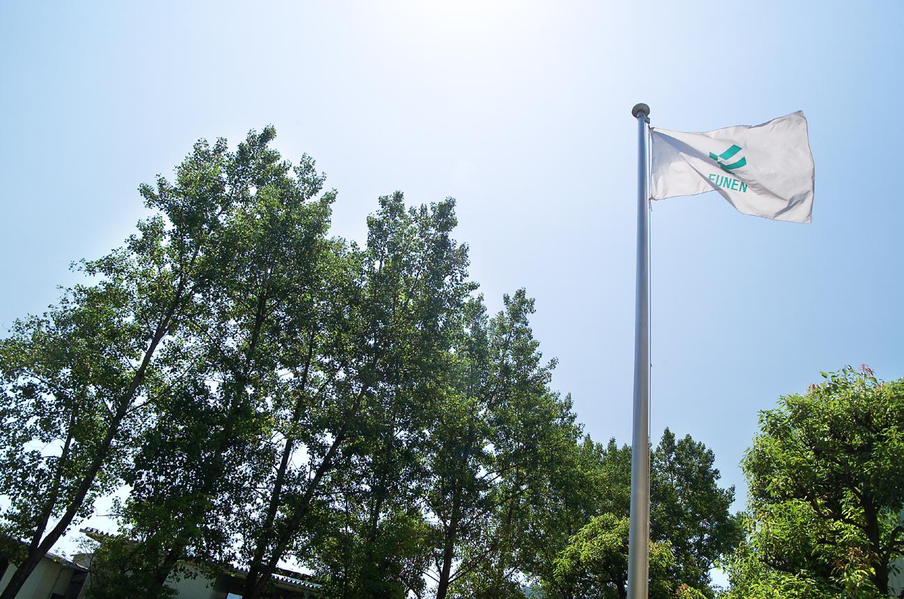 住環境の未来を開くテクノロジー&スピリッツ 日本フネン株式会社