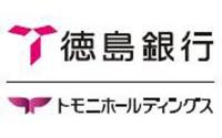 (株)徳島銀行
