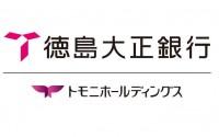 (株)徳島大正銀行