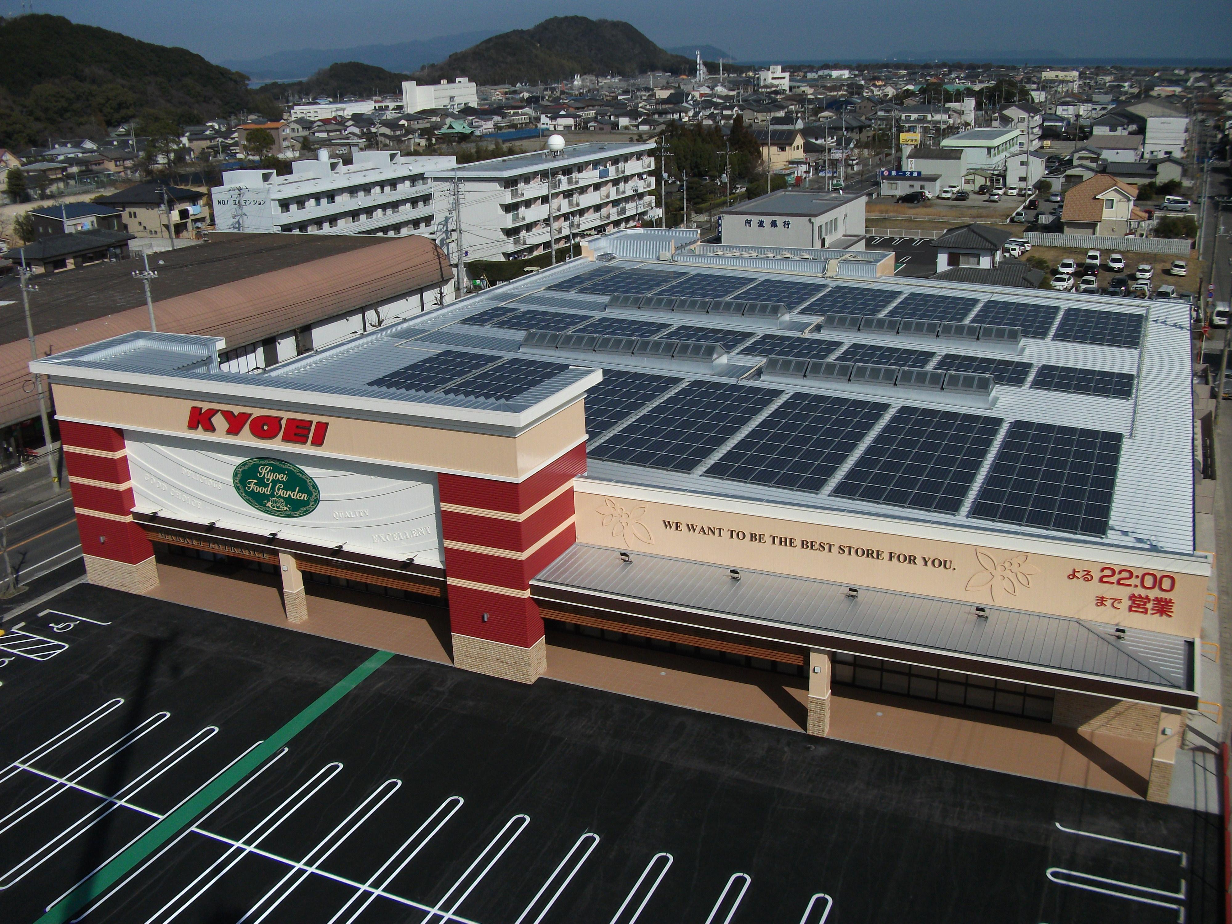 鳴門店エコロジーの取り組みキョーエイ店舗で初の「太陽光発電システム」を導入し、一日に一般住宅約43戸分の消費電力を発電することができます。(*一般住宅年間消費電力量3600kwkh/年)